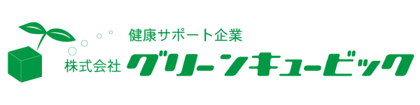 株式会社グリーンキュービック